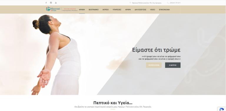 Κατασκευή ιστοσελίδας σε προσιτές τιμές