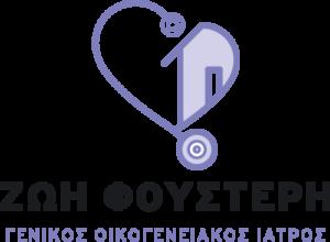 Λογότυπο ιστοσελίδας γενικού οικογενειακού γιατρού